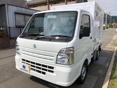 キャリイトラック冷蔵・冷凍車 −5℃〜30℃ 新車保証付