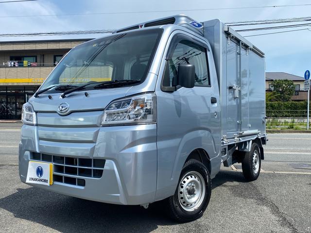 ダイハツ  冷凍冷蔵 低温冷凍車 -30℃設定 新品コンテナ 4WD HIDヘッドライト 新品冷凍機、コンテナ