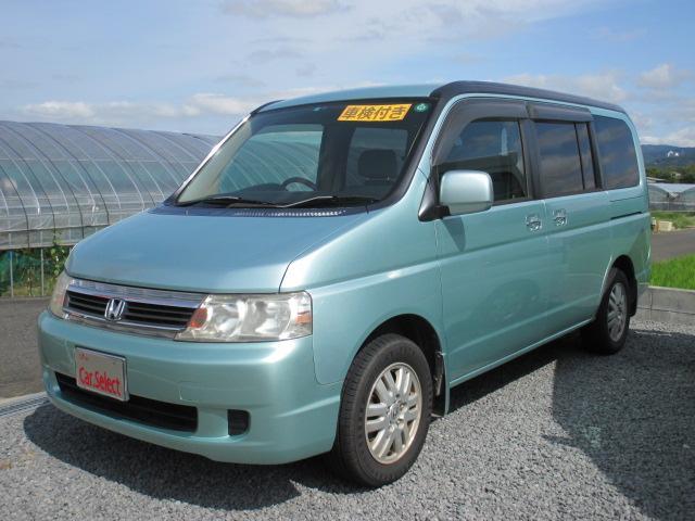 ステップワゴン(ホンダ) G 中古車画像