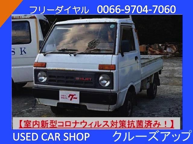 「ダイハツ」「ハイゼットトラック」「トラック」「福岡県」の中古車
