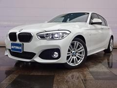 BMW118d Mスポーツ純正HDDナビパーキングサポートPKG