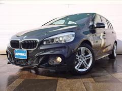 BMW218dグランツアラー MスポーツコンフォートP1オーナー