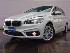 BMW218iグランツアラー ラグジュアリーコンフォートPKG