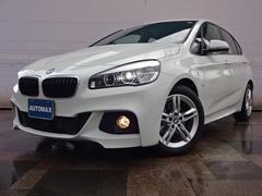 BMW218iアクティブツアラー MスポーツACCコンフォートP