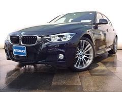 BMW320iMスポーツ登録済未使用車OP19AW