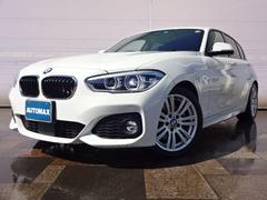 BMW118i MスポーツスポーツレザーPKG&ACC禁煙車