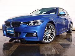 BMW320d Mスポーツ登録済未使用車純正OP19インチアルミ