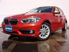BMW118iプラスPKG&コンフォートPKGアクティブパーキング