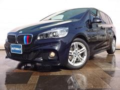 BMW218dグランツアラー MスポーツコンフォートパーキングP