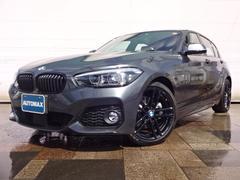 BMW118i Mスポーツ エディションシャドー 1000台限定車