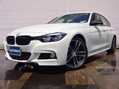 BMW320d Mスポーツ エディションシャドー 200台限定車