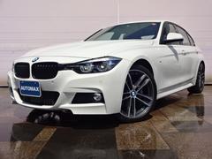 BMW320d Mスポーツ エディションシャドー200台 限定車