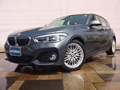 BMW118d MスポーツアクティブパーキングサポートPKG