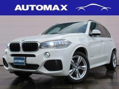 BMW X5xDrive 35d Mスポーツ 1オナ パノラマサンルーフ