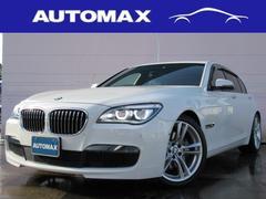 BMWアクティブハイブリッド7 Mスポーツパッケージ サンルーフ