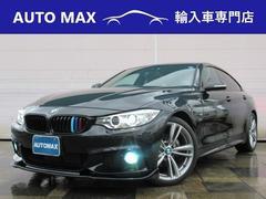 BMW420iグランクーペ Mスポーツ 1オナ Fスポイラ ACC