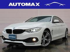 BMW420iクーペ スポーツ ACC OP19インチAW