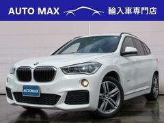 BMW X1xDrive 20i Mスポーツ コンフォートP 純正ナビ