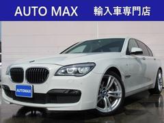 BMW740i Mスポーツパッケージ サンルーフ 本革S LED
