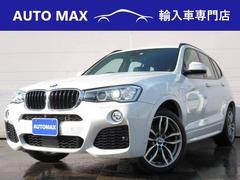 BMW X3xDrive 20d Mスポーツ デモカー OP19インチ