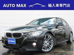 BMW320iMスポーツ 1オナ アダプティブMサス OP19AW