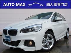 BMW218dアクティブツアラーMスポーツ 未使用車ACC HUD