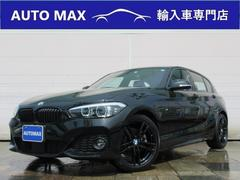 BMW118iMスポーツエディションシャドー アップグレードP黒革