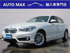 BMW118d スタイル ディーゼル 1オナ パーキングサポートP
