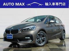 BMW218dアクティブツアラー スポーツ アドバンスドセーフP