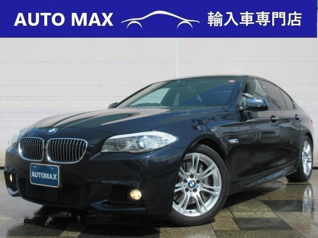 BMW 535i Mスポーツ 1オーナ 本革 ACC ブラインドSA