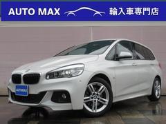 BMW218iグランツアラー Mスポーツ 1オナ パーキングSP