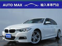 BMW320dブルーパフォーマンス Mスポーツ 1オーナ 純正ナビ