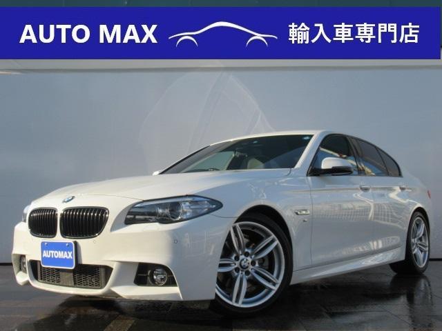 BMW 523d Mスポーツ ザ・ピーク 260台限定車 黒本革