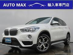 BMW X1xDrive18d xライン コンフォートP 純正ナビ