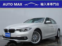 BMW320iラグジュアリー 1オーナ 純正ナビ 本革S ACC