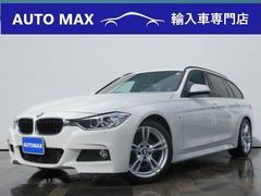 BMW320dツーリング Mスポーツ 純正ナビ Bカメラ 禁煙車