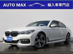 BMW740d xDrive Mスポーツ サンルーフ 茶色レザー