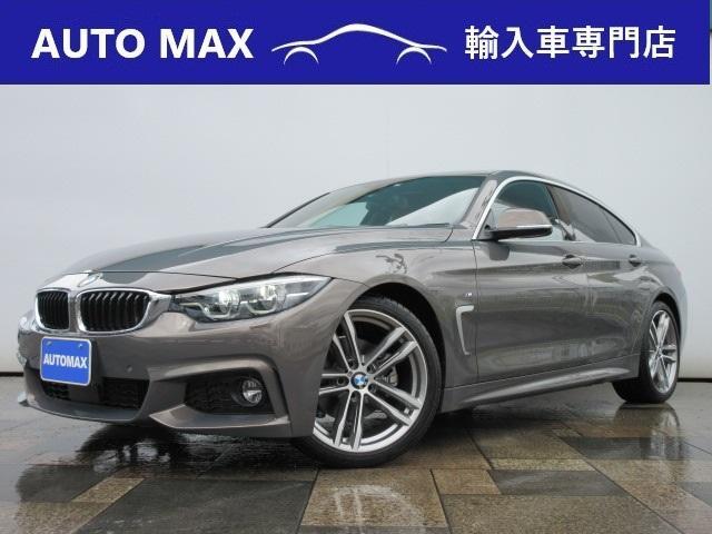 BMW 4シリーズ 420iグランクーペ Mスポーツ スタイルマスター67台限定