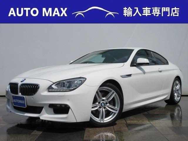 BMW 6シリーズ 640iクーペ Mスポーツ 禁煙車 純正HDDナビ Bカメラ