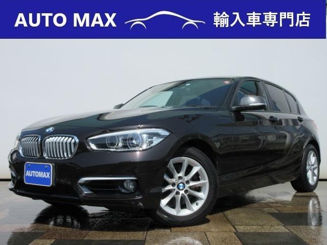 BMW 1シリーズ 118d スタイル パーキングサポートPKG/インテリジェントセーフティ/クルーズコントロール/