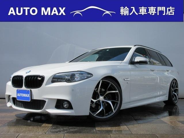 BMW 523iツーリング Mスポーツパッケージ 純正HDDナビ/TV/バックモニター/インテリジェントセーフティ