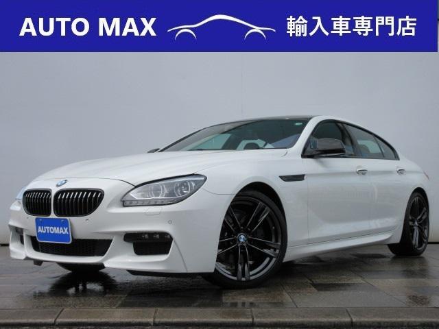 BMW 6シリーズ 640iグランクーペ Mスポーツパッケージ /インテリジェントセーフティ/サンルーフ/社外マフラー/ブースターチップ/K&Nエアクリーナー/