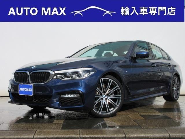 BMW 523d Mスポーツ ハイラインパッケージ 1オーナー/オプション20インチアルミ/ホワイトレザーシート/インテリジェントセーフティ/