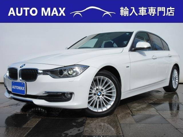 BMW 3シリーズ 320dブルーパフォーマンス ラグジュアリー 純正HDDナビ/社外地デジチューナー/バックモニター/