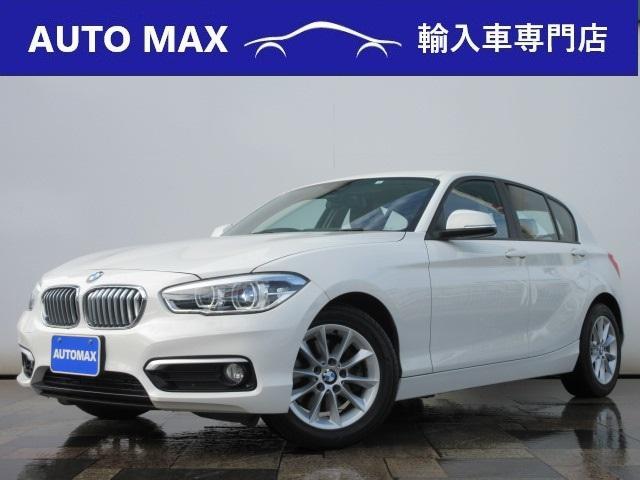 BMW 118i スタイル /パーキングサポートPKG/インテリジェントセーフティ/LEDヘッドライト/