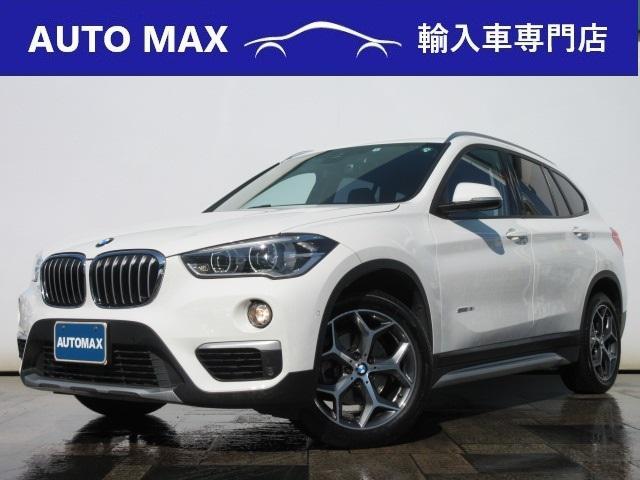 BMW sDrive 18i xライン /1オーナー/パーキングサポートPKG/インテリジェントセーフティ/パワーテールゲート/