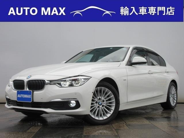 BMW 320iラグジュアリー /1オーナー/インテリジェントセーフティ/パーキングサポートPKG/後期モデル/ヘッドアップディスプレイ/社外地デジチューナー/