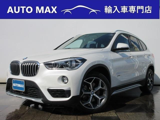 BMW sDrive 18i xライン /1オーナー/ハイラインパッケージ/インテリジェントセーフティ/