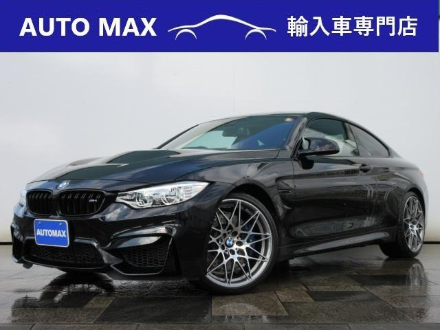 BMW M4クーペ コンペティション ワンオーナー/禁煙車/後期モデル/カーボンルーフ/ヘッドアップディスプレイ/専用20インチアルミ/アダクティブMサスペンション/カーボンインテリア/