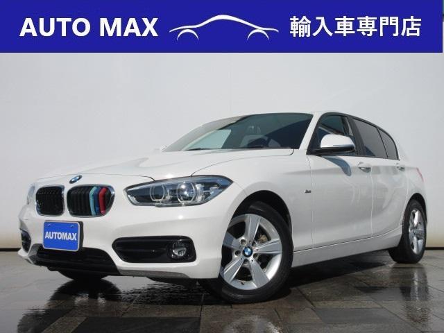 BMW 118d スポーツ /パーキングサポートPKG/コンフォートPKG/インテリジェントセーフティ/